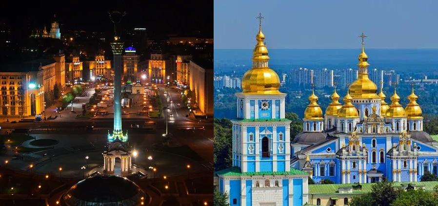 Almaty Kiev Package