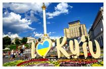 KIEV (BREAKFAST & DINNER)
