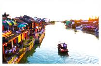 SHANGHAI WATER TOWN ZHUJIAJIAO