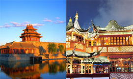 China Group Departures