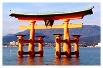 HIROSHIMA – MIYAJIMAISLAND - OSAKA BY ROAD